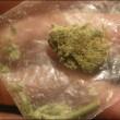 Grit weed 1